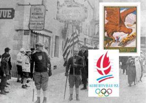 第一节冬季奥运会开幕式上的运动员会徽以及第16届冬奥会会徽