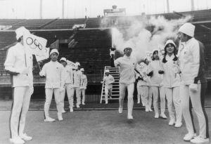1972日本札幌冬奥会开幕式现场