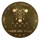 格勒诺布尔城徽
