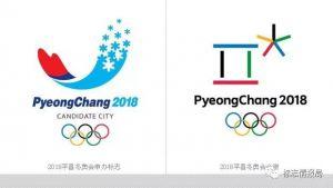 2018平昌冬奥会会徽