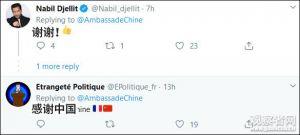 """法国民众在""""中国驻法国大使馆""""官方推特账号下表达了对中国的感激之情。"""